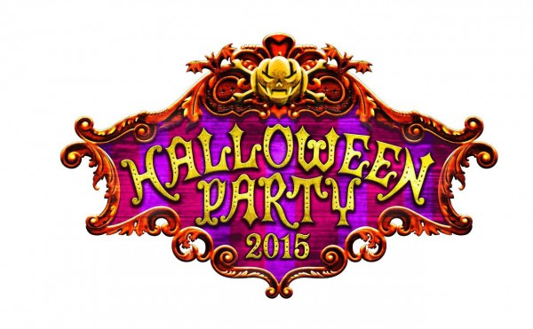 HALLOWEEN PARTY2015ロゴ