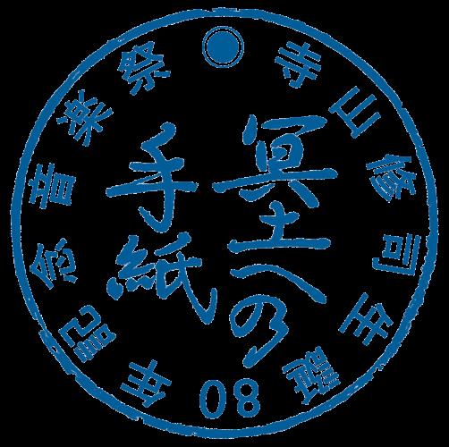 logo_meido