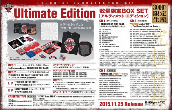 Ultimate-Edition