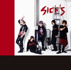 SICK'S_limited