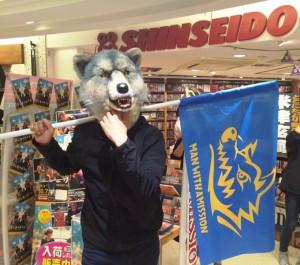 shop_kamikazeboy