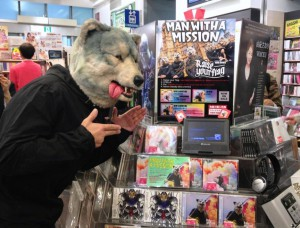 shop_tokyotanaka