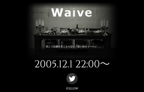 Waive151129