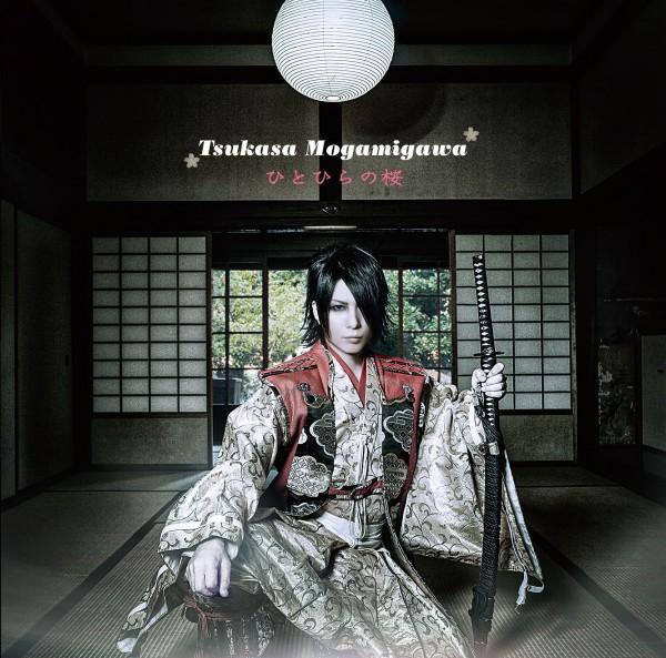 tsukasaHS_SP5