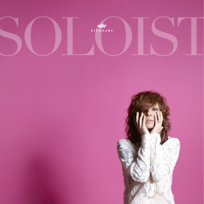 SOLOIST3