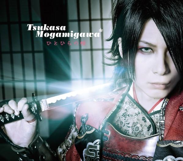 tsukasaHS_NO5