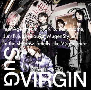 VIRGIN_LTD_B