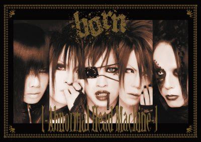 bornpostcard_yoko (1)