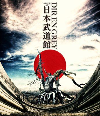 Blu-ray通常盤_SFXD0020_BD