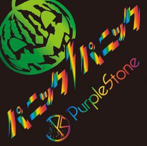Purple-Stone_CD-JK_D