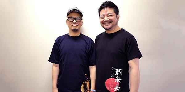 【第2回】お相手:日本酒パーティー「酒未来」主宰、yoseeenoさん