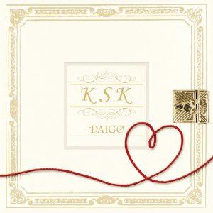 KSK_wedding