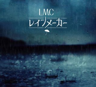 LMC_RM_shokai_JK