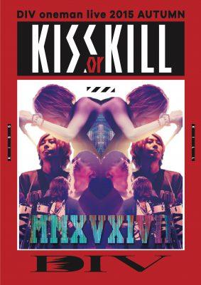 DIV oneman live 2015 AUTUMN KISS or KILL