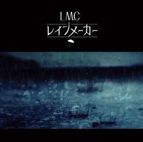 LMC_RM_tsujyo_JK