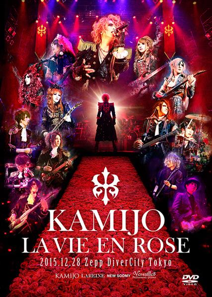 jkt_KAMIJO_DVD-LA-VIE-EN-ROSE