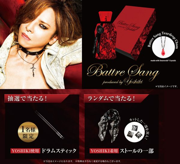 YOSHIKIリリース