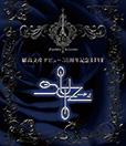 """橘高文彦デビュー30周年記念LIVE""""X.Y.Z.→A"""""""
