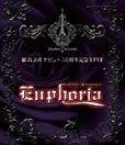 """橘高文彦デビュー30周年記念LIVE""""Fumihiko Kitsutaka's Euphoria"""""""