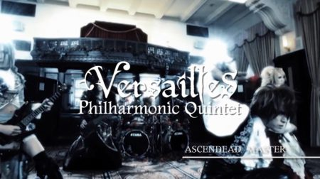 Versailles_YouTube01