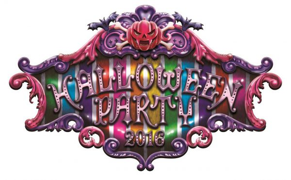 HALLOWEEN PARTY2016ロゴ
