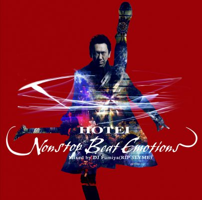 HOTEI NONSTOP BEAT EMOTIONS Mixed by DJ Fumiya