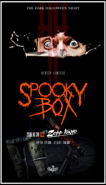 SPOOKYBOX