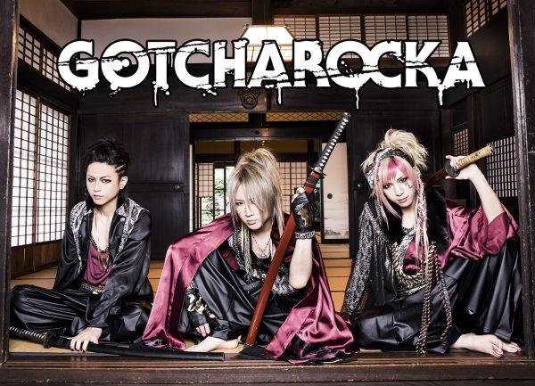 gotcharocka160915