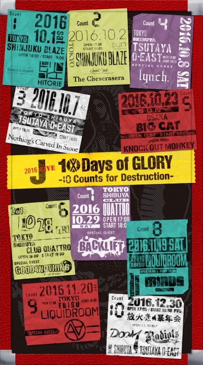 j_10days