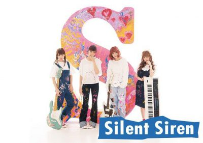 silent-siren
