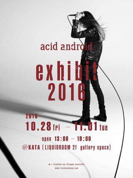 acid-android-exhibit-2016-key-visual
