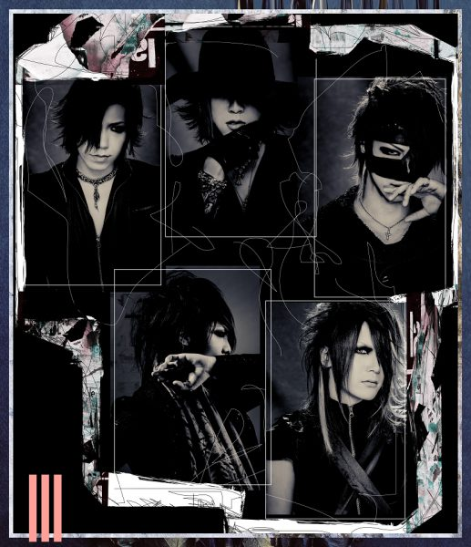 the GazettE160918