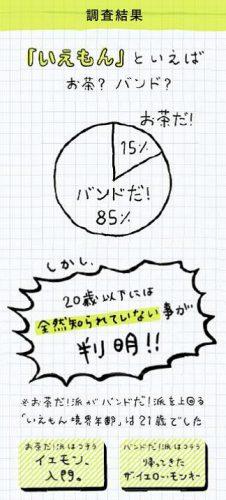 %e7%94%bb%e5%83%8f1