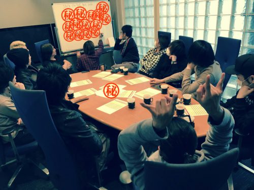 JITB緊急会議