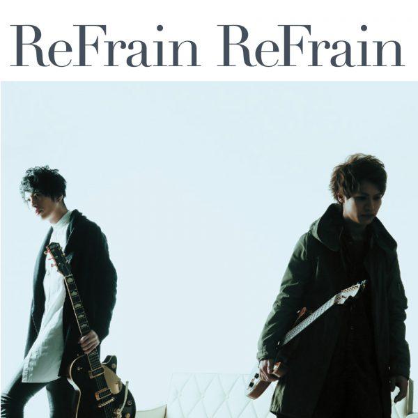ReFrain_cd_1028_ol_nyukou