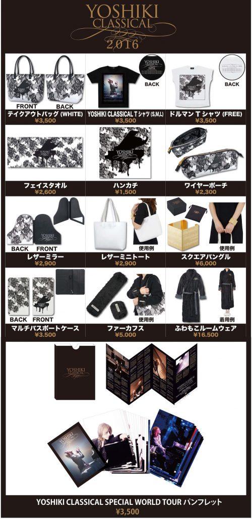 YC item