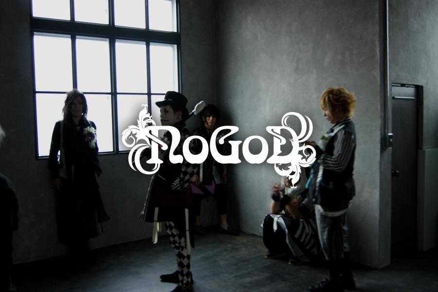 NoGoD ニューアルバム『proof』のアーティスト写真撮影現場に潜入!
