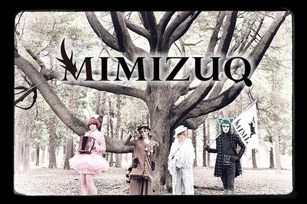 MIMIZUQ
