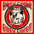 Easy come, easy core!!