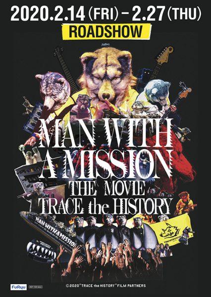 Man With A Mission 初のドキュメンタリー映画公開目前の2月上旬よりプライズ商品が順次登場 Vif