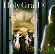 Holy Grail初回盤