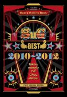 SuG_best_shokai
