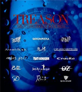 treason_J
