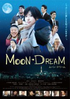 MOON★DREAM