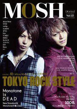 mosh_cover