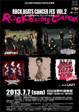 Rock Charity Live vol.2