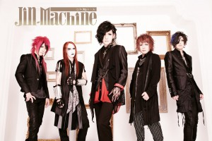 Jin-Machine