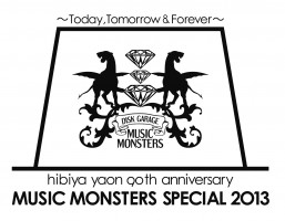 MUSIC_MONSTERS_SPECIAL