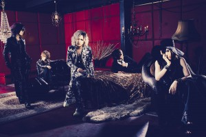 the GazettE130807