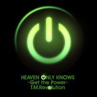 TMR_Heaven_Only_01